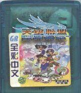DigimonSaphireChineseCart2