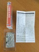 SMCH2.5 MnLLP box 3