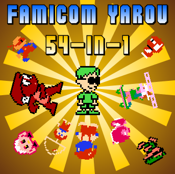 Famicom Yarou