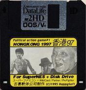Hong kong 97 floppy disk