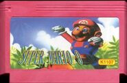 Super Bros. 9 Cartridge 4