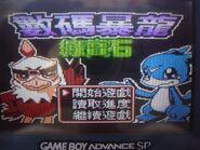 DigimonSaphireChinese