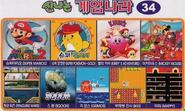 Super Mario 2 Korean Cover