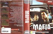 Mafiacover