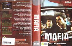 Mafiacover.jpg