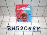 RH520686
