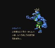 Super Donkey Kong - Krusha