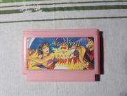 Aladdin II (Famicom) Cartridge 1