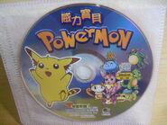 Powermon disk alt