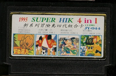 JY-044 1995 Super HIK 4-in-1