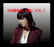 SMCH1 01