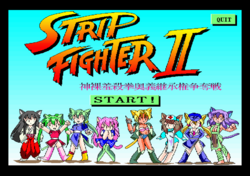 StripFighterIIX68.png
