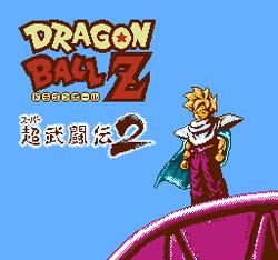 DragonBallZSuperButoden2Title.png