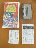 SMCH2.5 MnLLP box 1