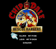 Chip 'n Dale Rescue Rangers - Title screen