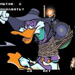 Darkwing Duck 003.PNG