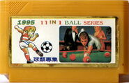 11in1 Ball Series 1995