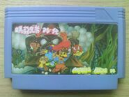 Mario Bros. 14 Adventures Cartridge