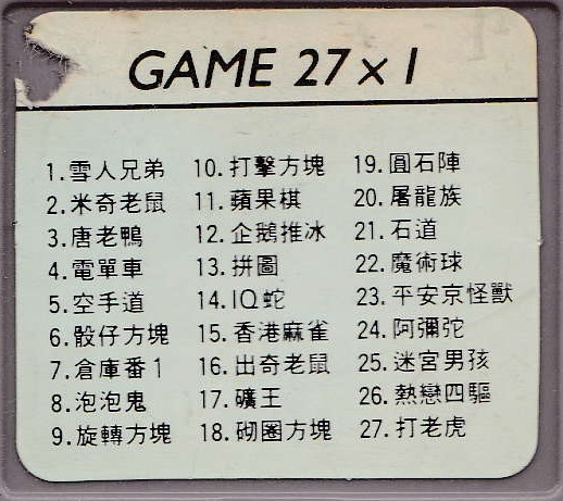 Game 27 x 1