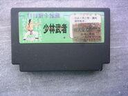 Chinesekungfu-fc-advertback