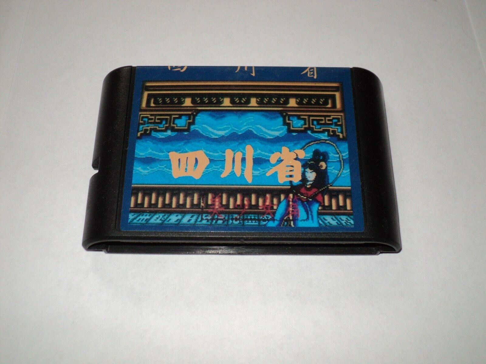 Sichuan Style Mahjong