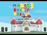 Mega Drive Longplay - Mario 3- Around the World (Вокруг Света)