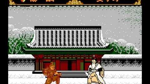 Myth Struggle NES Unlicensed Playthrough