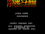 Contra Fighter