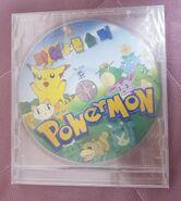Powermon disc