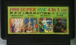 1998-superhk-4in1 CART.jpg