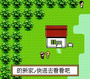 Kou Dai Bao Shi- Yin - Gameplay