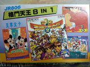 JR806-gb-boxfront photo
