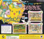 Powermon 1 plus 2 box back