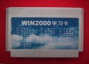 Windows 2000 Cartridge