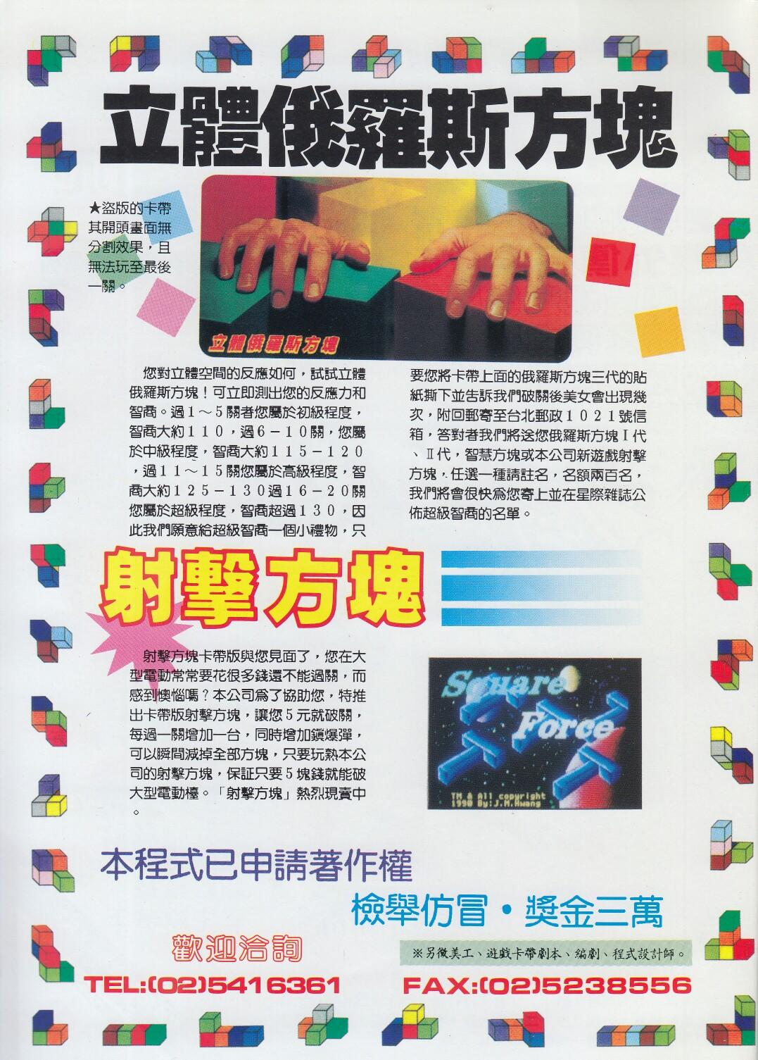 Jujing Electronics