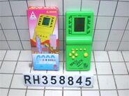 RH358845
