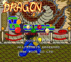 DragonBowl.png