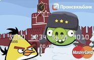 Russian angry birds credit card