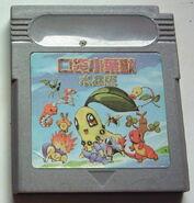 Pocket Monsters Crystal - Cartridge