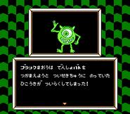 Monsters, Inc. (Famicom) - Cutscene