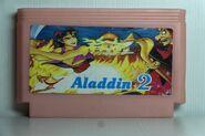 Aladdin II (Famicom) Cartridge 2