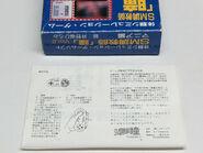 Smch2 manual