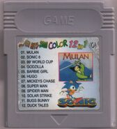 Super Hits-2000 Color 12-in-1 - Cartridge