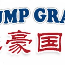 Trump Grand Manufacturing Co.