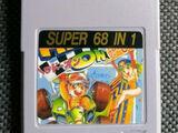 Super 68 in 1 (Game Boy)