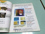 Gamechamp 1993-5 baduk