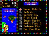 Super Game (SMS)