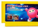 Classic Games 500-in-1