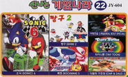 Sonic 6 Korean Cover