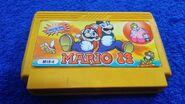 Super Mario 14 Cartridge 4